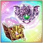 幻獣限界突破セット.jpg