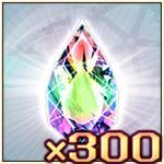 300魔法石.jpg