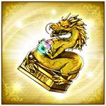 金の玉璽.jpg