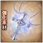 妖幻のロザリオ_icon.jpg