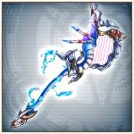 蛇龍の杖2.jpg