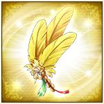 神鳥の輝翼.jpg