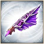 紫刃の翼鰭.jpg
