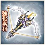 セラフィバリスタ_icon.jpg