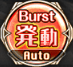 Burst.png