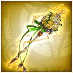 祝婚杖ブライダルフォイル